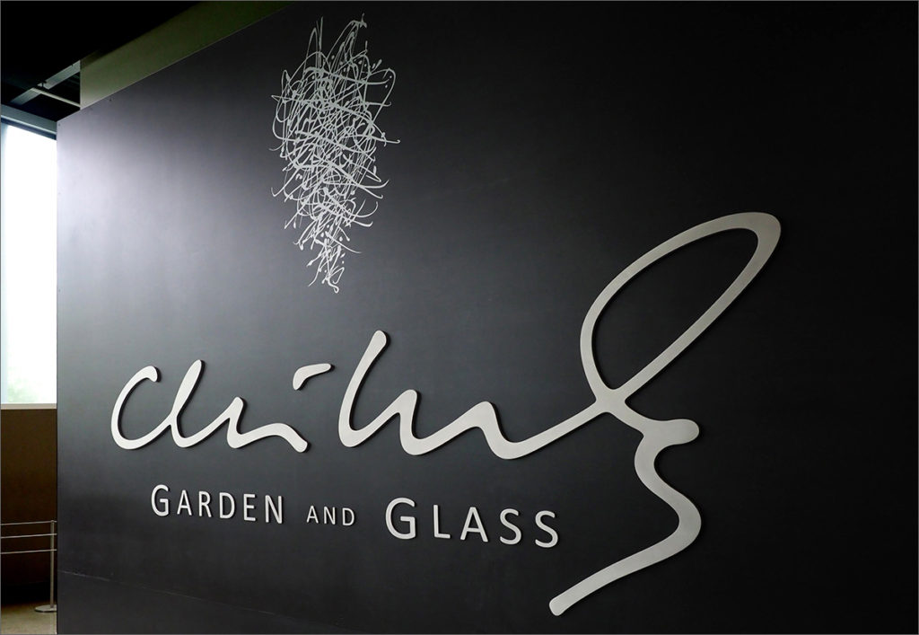 Entrance sign at Chihuly Garden and Glass Museum