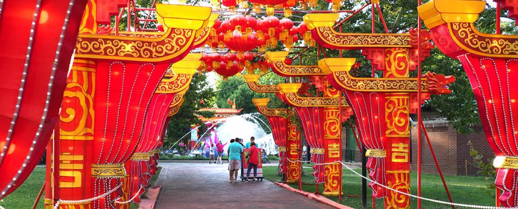 Entryway to the Philadelphia Chinese Lantern Festival, 2019