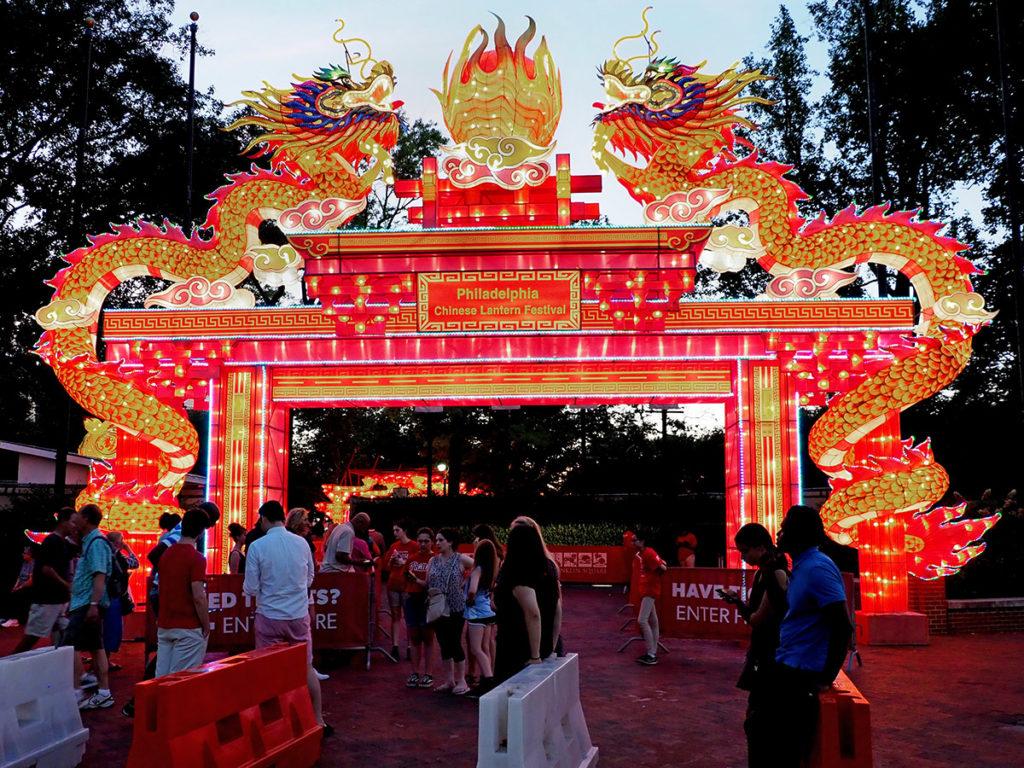 Main entrance gate at the 2019 Philadelphia Chinese Lantern Festival