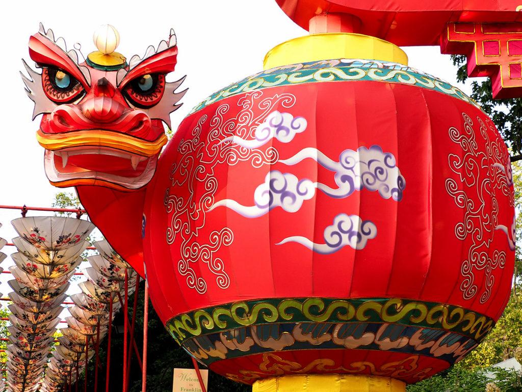 Dragon-headed lantern at Philadelphia Chinese Lantern Festival