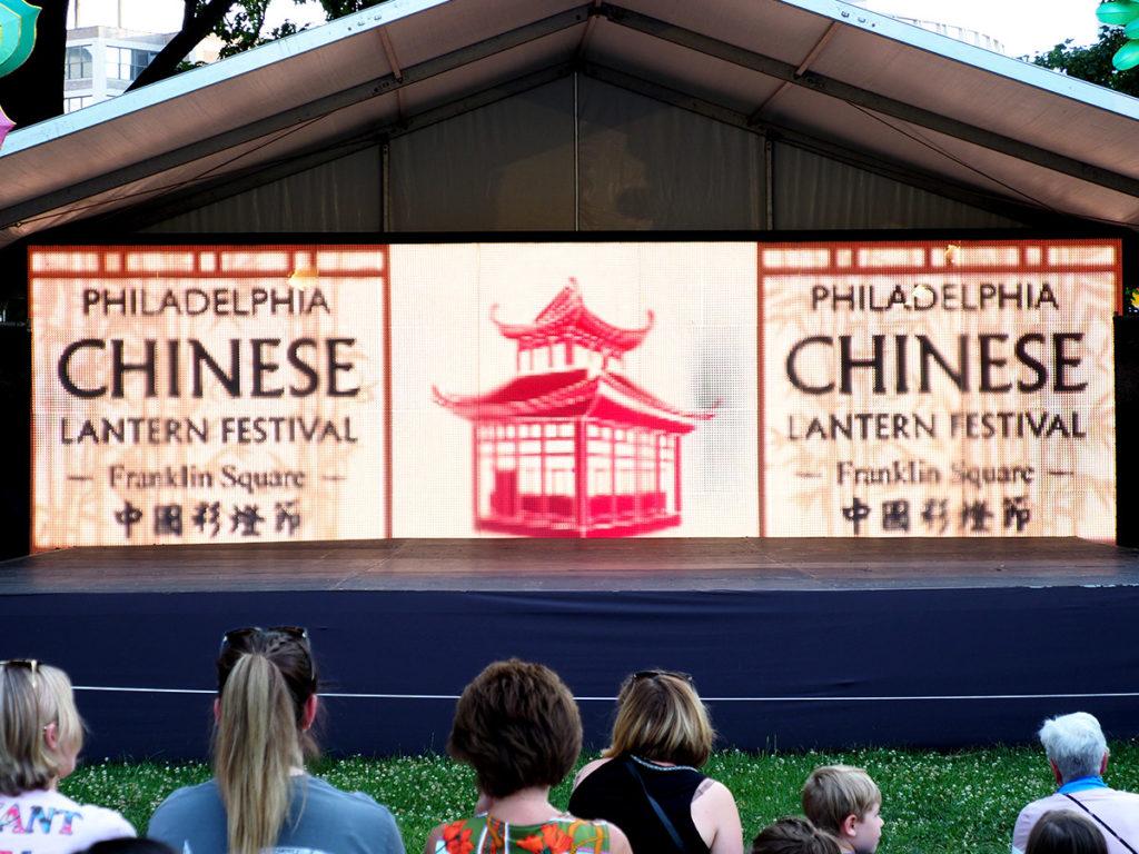 Stage at the Philadelphia Chinese Lantern Festival